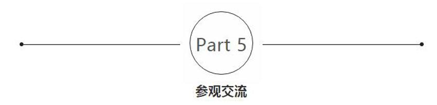 五部挂网.jpg