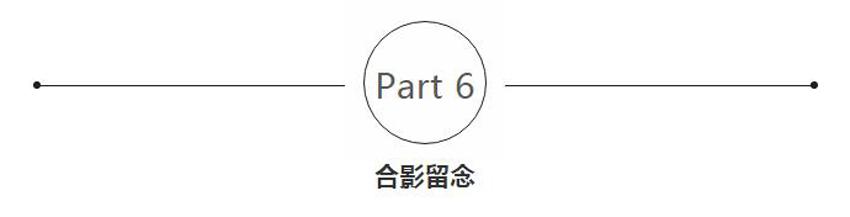 六部挂网.jpg