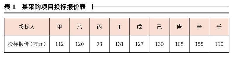 1131.jpg