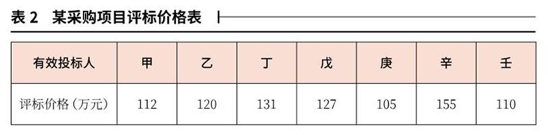 1132.jpg