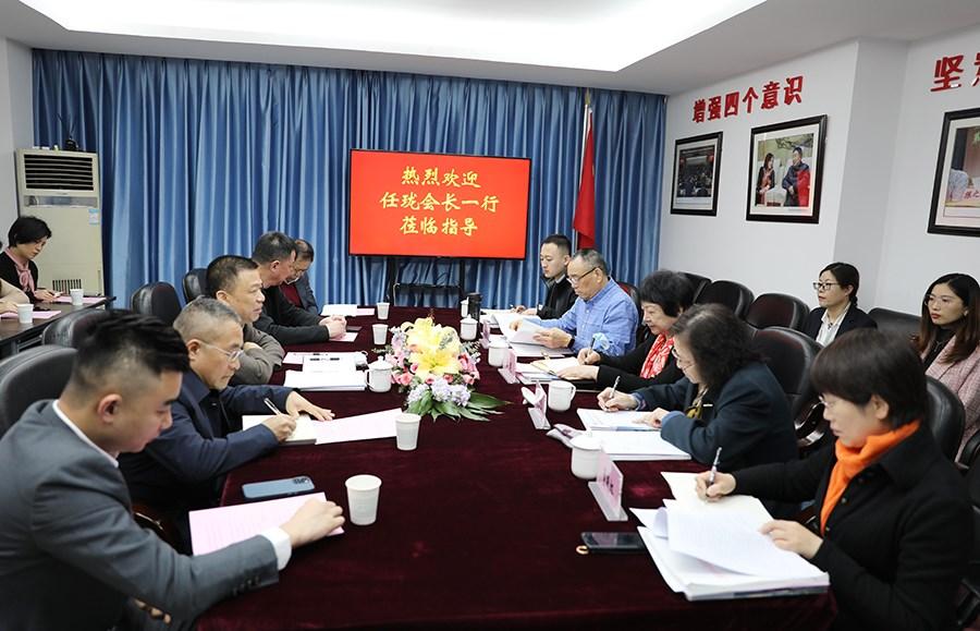 重庆协会1GW.jpg
